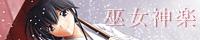 banner.jpg (6072 バイト)